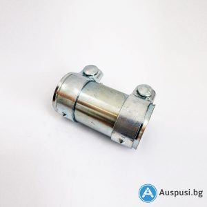 Скоба за ауспух - Муфа Ф50, L:125 мм.